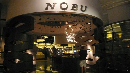 noburest