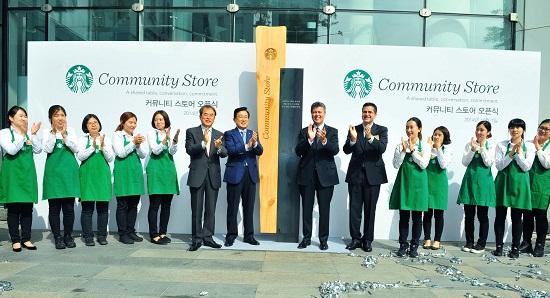 Starbucks (3)