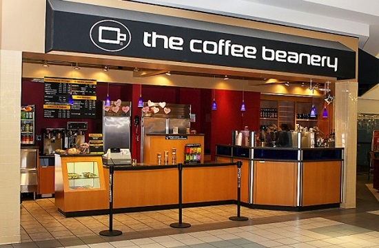 CoffeeBeanery